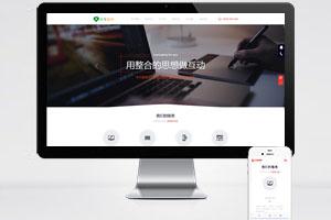 织梦响应式网络工作室主题模版下载 dedecms网站建设类公司模板