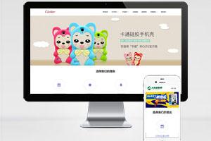 HTML5响应式小饰品玩具类网站源码下载
