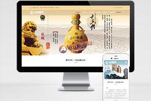 高端酒业包装设计类网站织梦模板 HTML5白酒包装礼盒网站源码下载