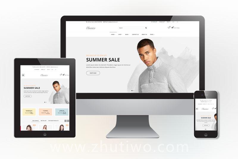 服装在线销售商城模板 电商类网站模板