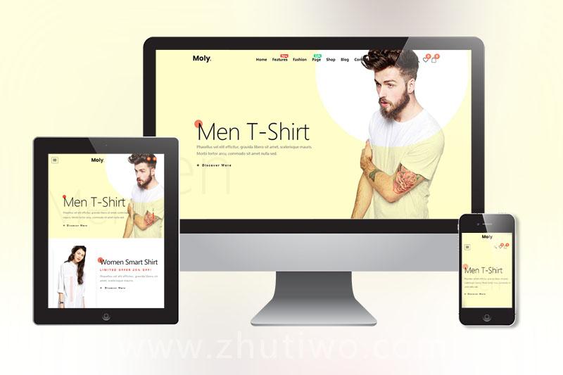 服饰服装在线商店销售网站模板(内含8套首页模板)