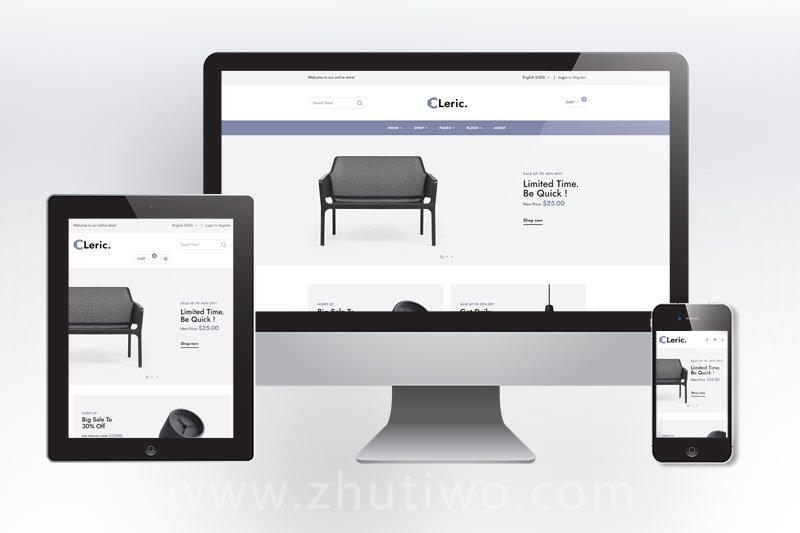 家具家私商城网站模板 bootstraps响应式模板