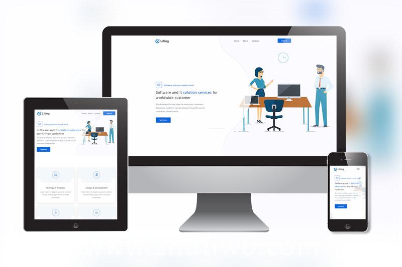 科技公司网站模板 简洁通用型企业网站模板