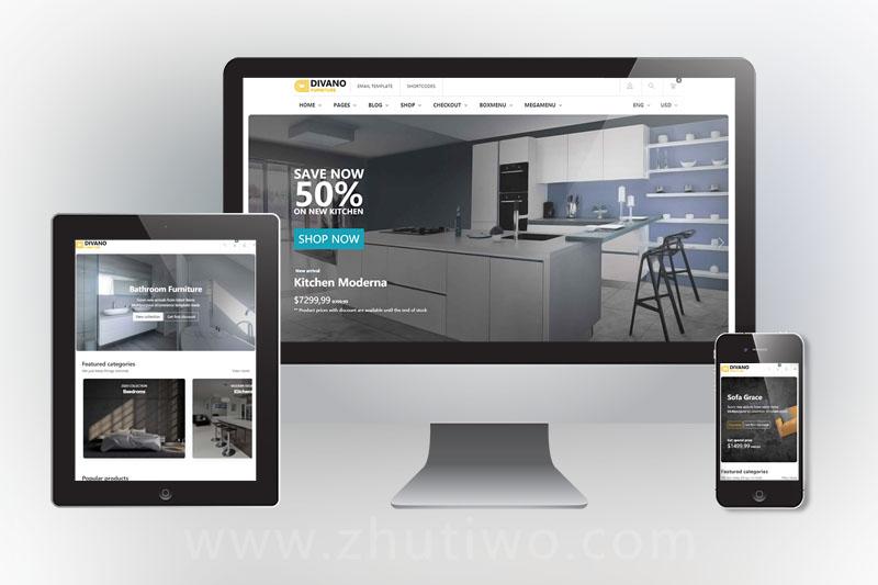 家装家具电商网站模板 家装电商网站模板