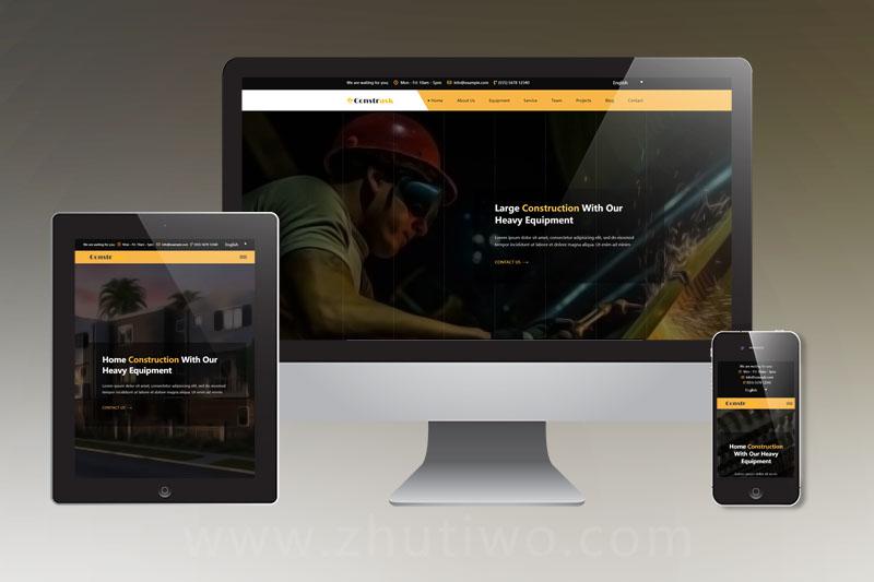 装修工程建筑公司网站模板 响应式建筑集团网站