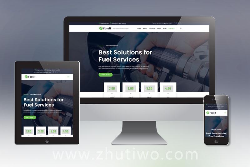石油公司网站模版 加油站企业网站模板
