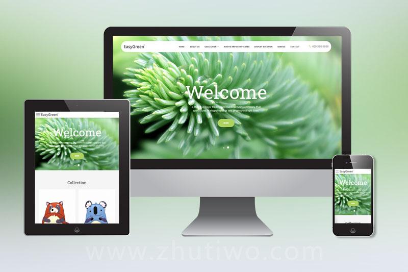 无纺布网站模版 外贸企业网站模版下载