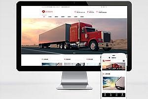 响应式物流企业网站模版 快递物流货物服务类企业织梦模板