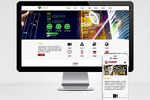 照明灯饰电器类网站织梦模板 HTML5智能LED照明灯具类网站源码下载