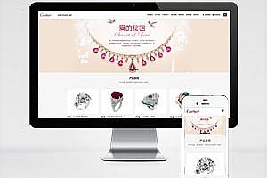 珠宝首饰类织梦模板 黄金珠宝金器类网站源码下载