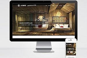 酒店设计室内装修网站源码 装饰公司网站织梦模板