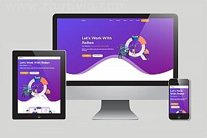 科技公司网站Html模板 响应式科技网站