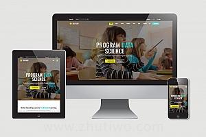 教育网站模板 大气企业网站模版响应式html模版