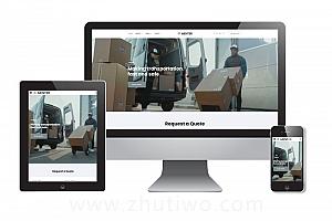 家政公司网站模板下载 响应式html搬家企业网站