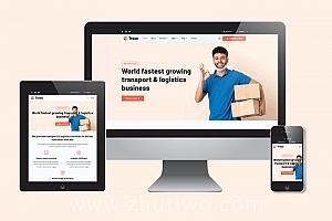 物流运输快递网站模板 html响应式物流公司网站模板