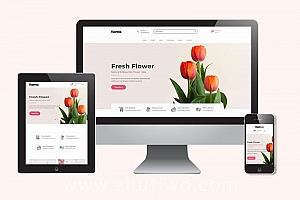 鲜花商城网站模板 花店在线销售网站H5响应式模版