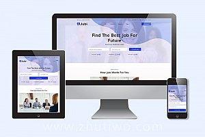 大型招聘网站html模板 响应式招聘平台网站模版