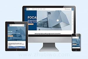 装修设计网站模板 装饰建筑设计院网站模版