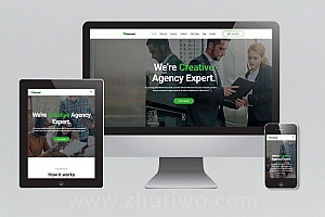 通用多功能商业网站模板 设计公司网站模版