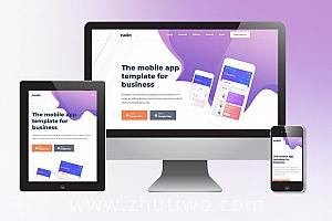 app功能介绍网站模板 单页html响应式APP介绍页面