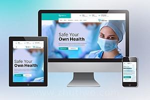 医院诊所网站模板 医疗服务网站模版