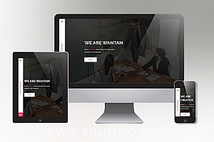工作室网站模板 设计公司网站模版
