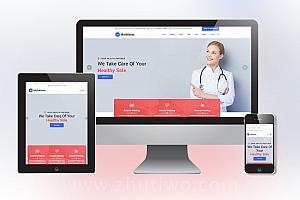 整容医院网站模板 响应式H5诊所网站模版