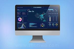 产业数据大屏展示模板 大数据统计看板