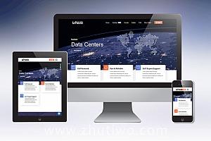 IDC服务器虚拟主机商网站模板 云主机服务商网站模板
