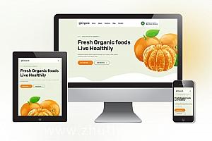 农产品网站模板 瓜果蔬菜网站模板