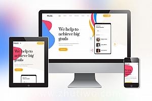 时尚前卫风APP应用程序网站模板 网络公司网站模板