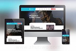 建筑工程机械网站模板 工程服务网站模板
