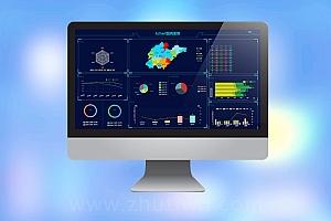 可视化数据大屏看板模板 大数据图表模板