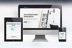 工作室网站模板 多用途多功能网站模板下载