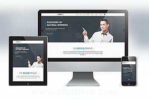 多功能企业网站模板 通用网站模板