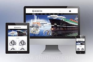 轴承齿轮机械制造企业织梦模板 机械齿轮设备网站模板下载