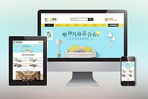 装修装饰设计公司网站织梦模板 家装设计公司网站模板下载