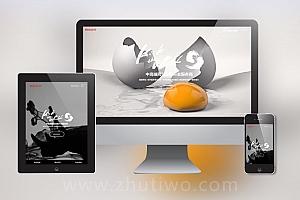 响应式创意滚屏网络建站公司织梦模板 黑色全屏设计创意公司网站模板下载