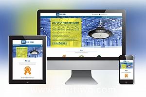 响应式外贸灯具网站织梦模板 LED灯具英文外贸网站模板下载