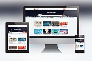 站长导航类网站织梦模板 响应式导航网站模板下载