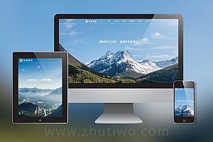 响应式网络设计金融各行业企业通用织梦网站模板下载
