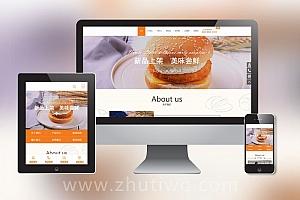 蛋糕面包食品类网站织梦模板 食品糕点类网站模板下载