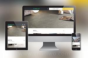 中英文双语响应式建筑行业织梦模板 建筑行业建筑公司网站模板