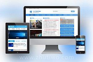 电脑操作系统之家软件下载类网站织梦模板 windows系统软件下载网站模板